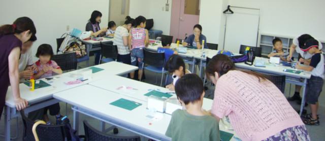 夏休み親子教室。