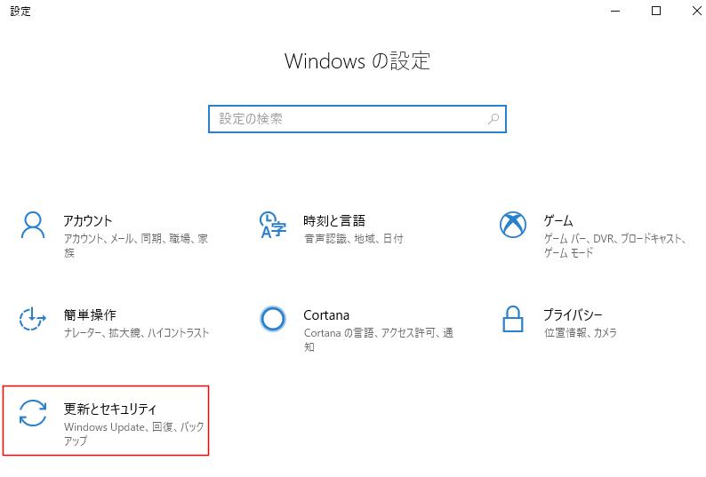 終了 エクセル 強制 Excelの強制終了ができません