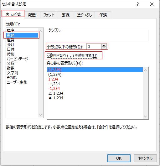 指数 表示 エクセル