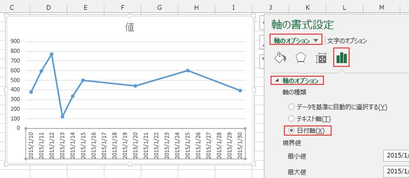 エクセル pdf 線 が 消える