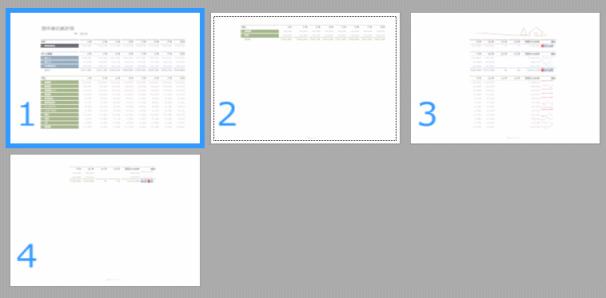 印刷 小さく なる エクセル