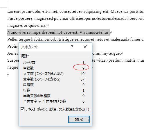 文字カウント 英単語