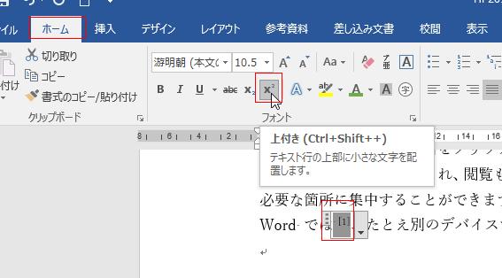番号 word 参考 文献 情報処理技法(リテラシ)II 第9回